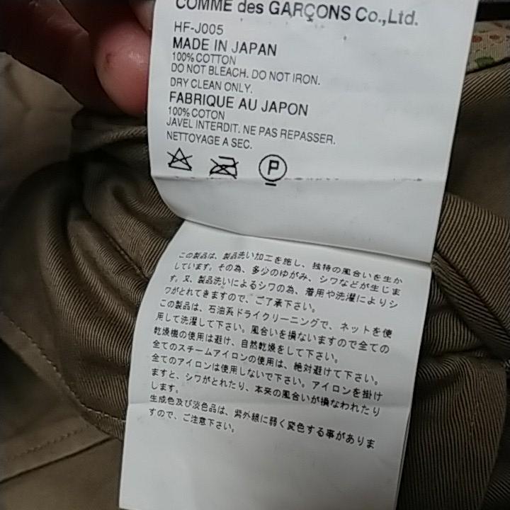 COMME des GARCONS HOMME コム・デ・ギャルソン テーラード JKT size L_画像5