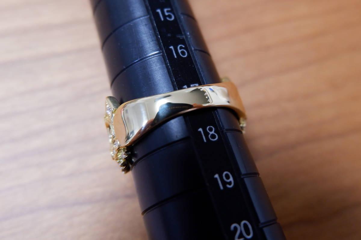 K18 アベリ ダイヤモンド 0.45ct リング 17号 AbHeri yoshinob ヨシノブ 750_画像6