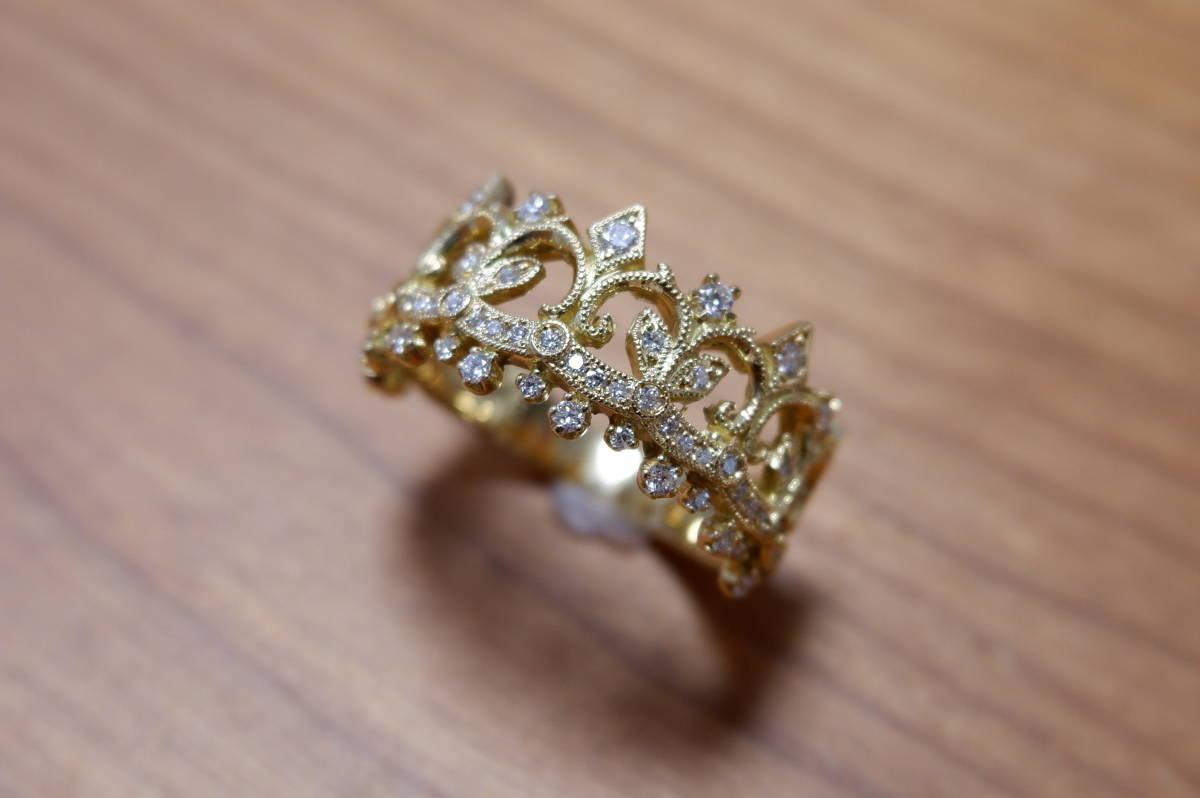 K18 アベリ ダイヤモンド 0.45ct リング 17号 AbHeri yoshinob ヨシノブ 750_画像2