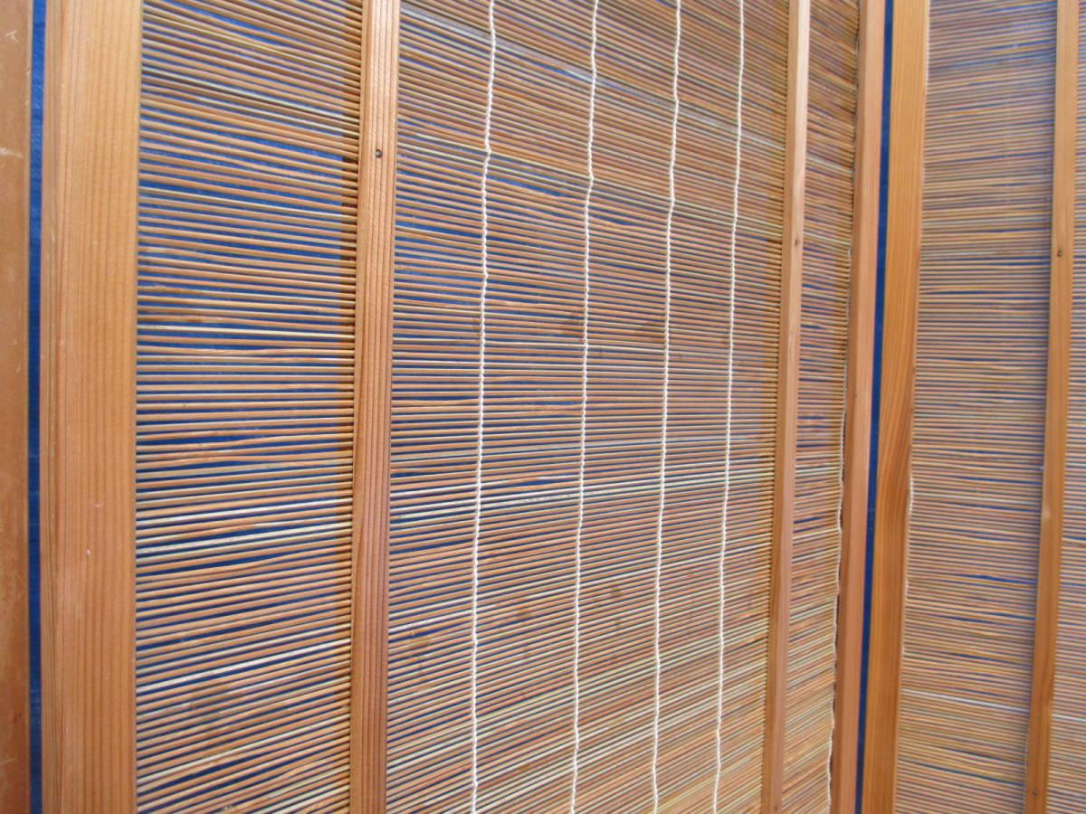 【湖華】衝立/検)4枚折夏屏風煤竹簾戸パーテーション茶室改装和装建具店舗什器8510浪2_画像8