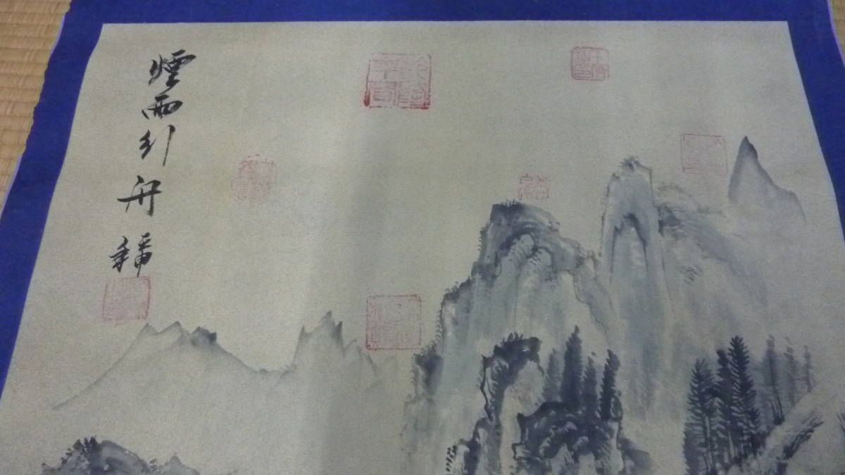 中国 裏通市場 1995年購入 掛け軸 風景画 傷み有 管理番号A843_画像3