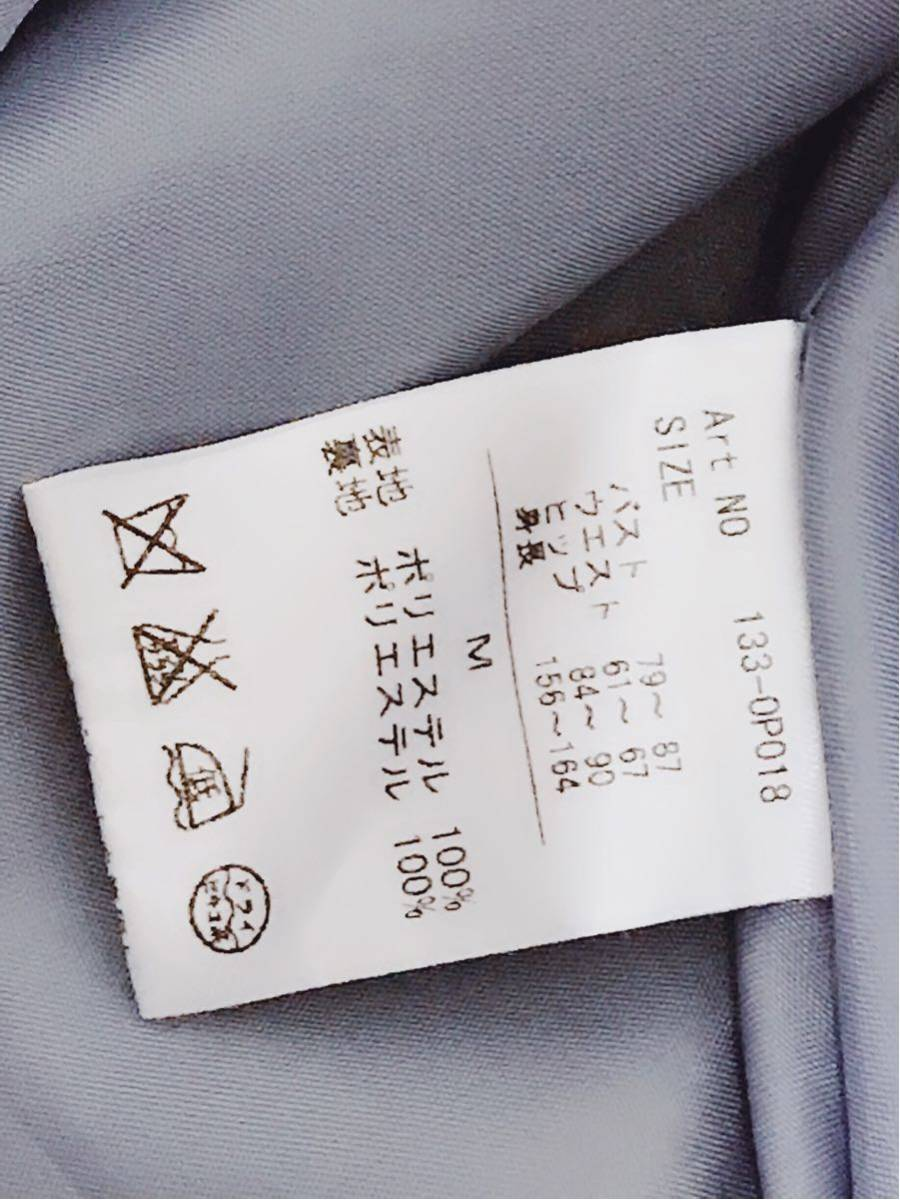 シュープリームララ 手書きフラワーワンピース SupremeLaLa 美品_画像3