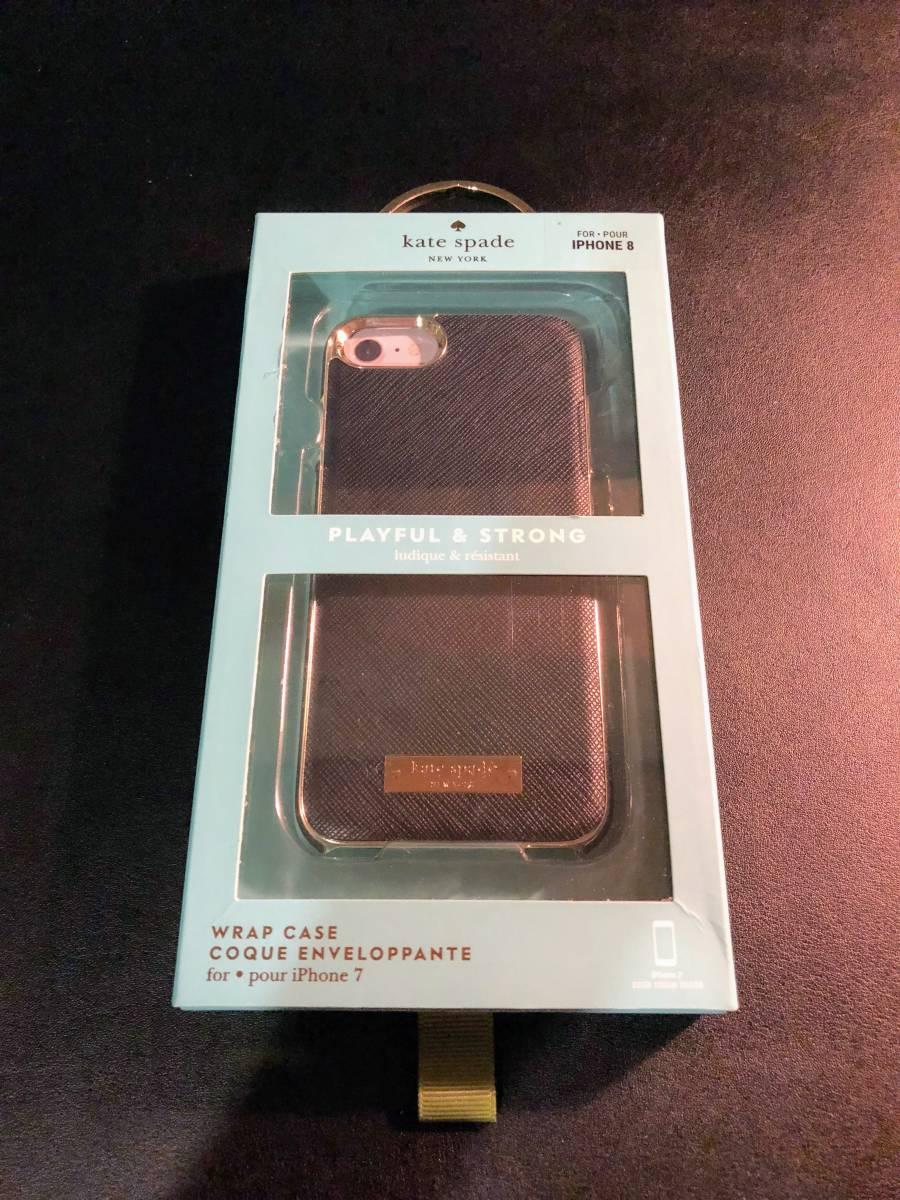 ケイト・スペード ニューヨーク iPhoneケース iPhone7 iPhone8 本革 レザー ブランド