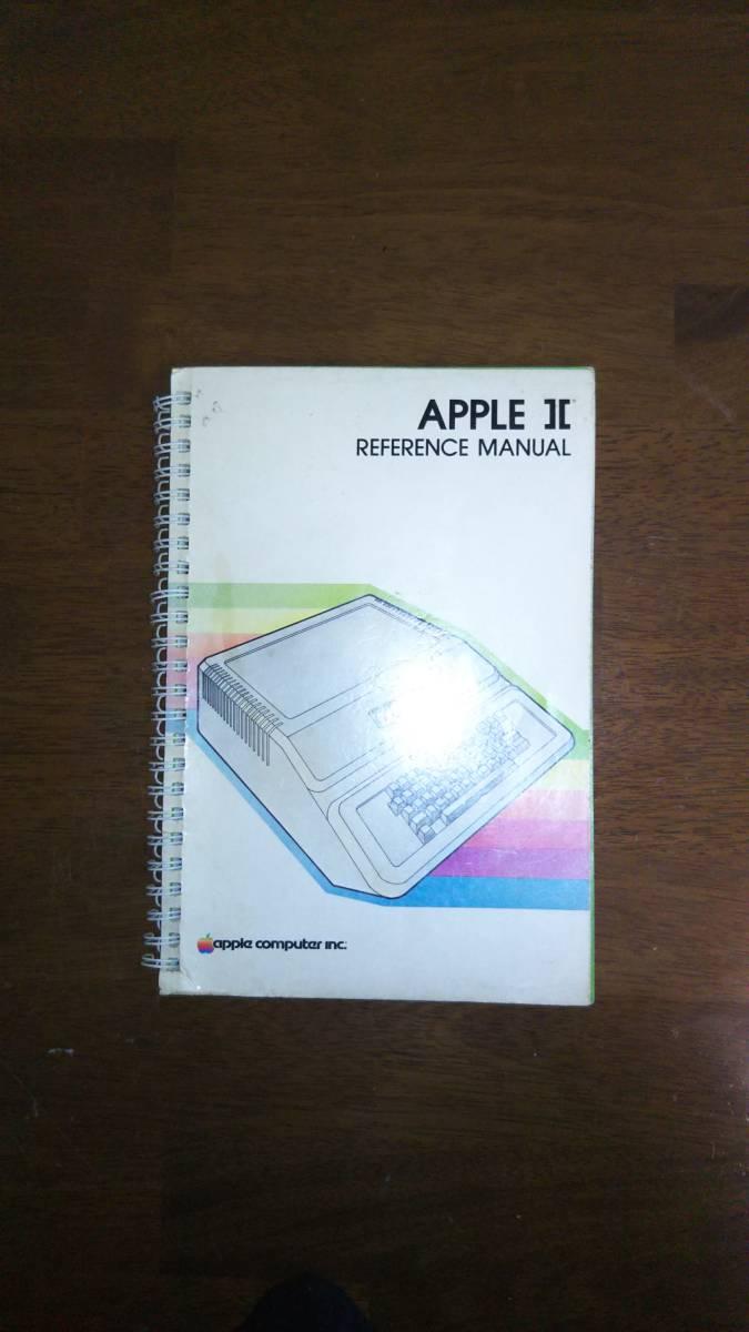 Apple II j-plus_画像3