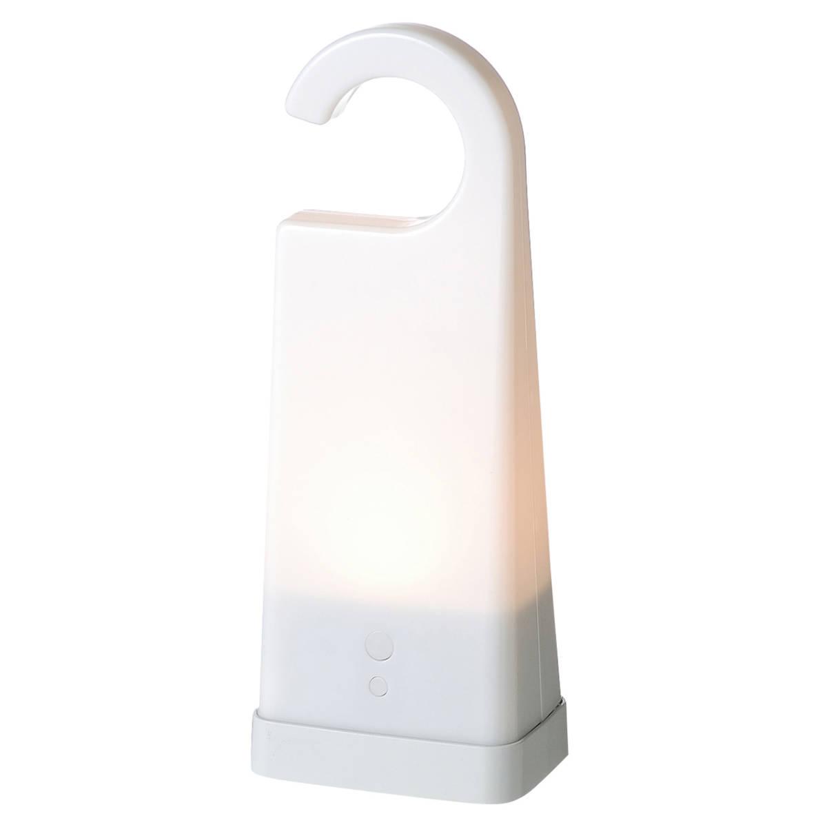 LED持ち運びできるあかりの情報