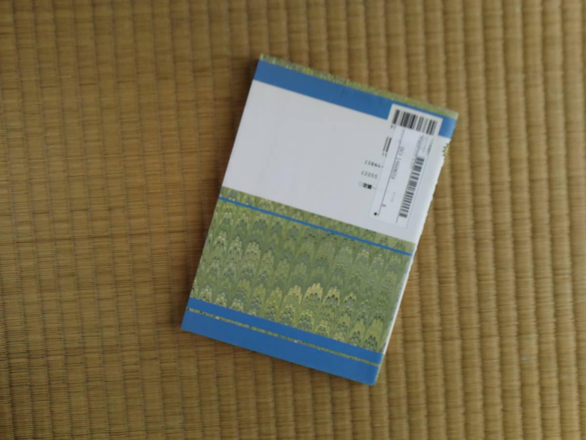 図解MS-DOS わかる! 川崎純子/著 HP200LX 必携の書_画像2