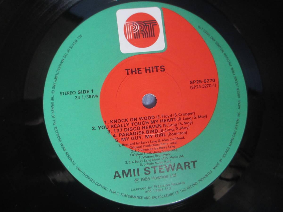 Amie Stewart エイミー・スチュワート/ the hits 帯付き_画像5