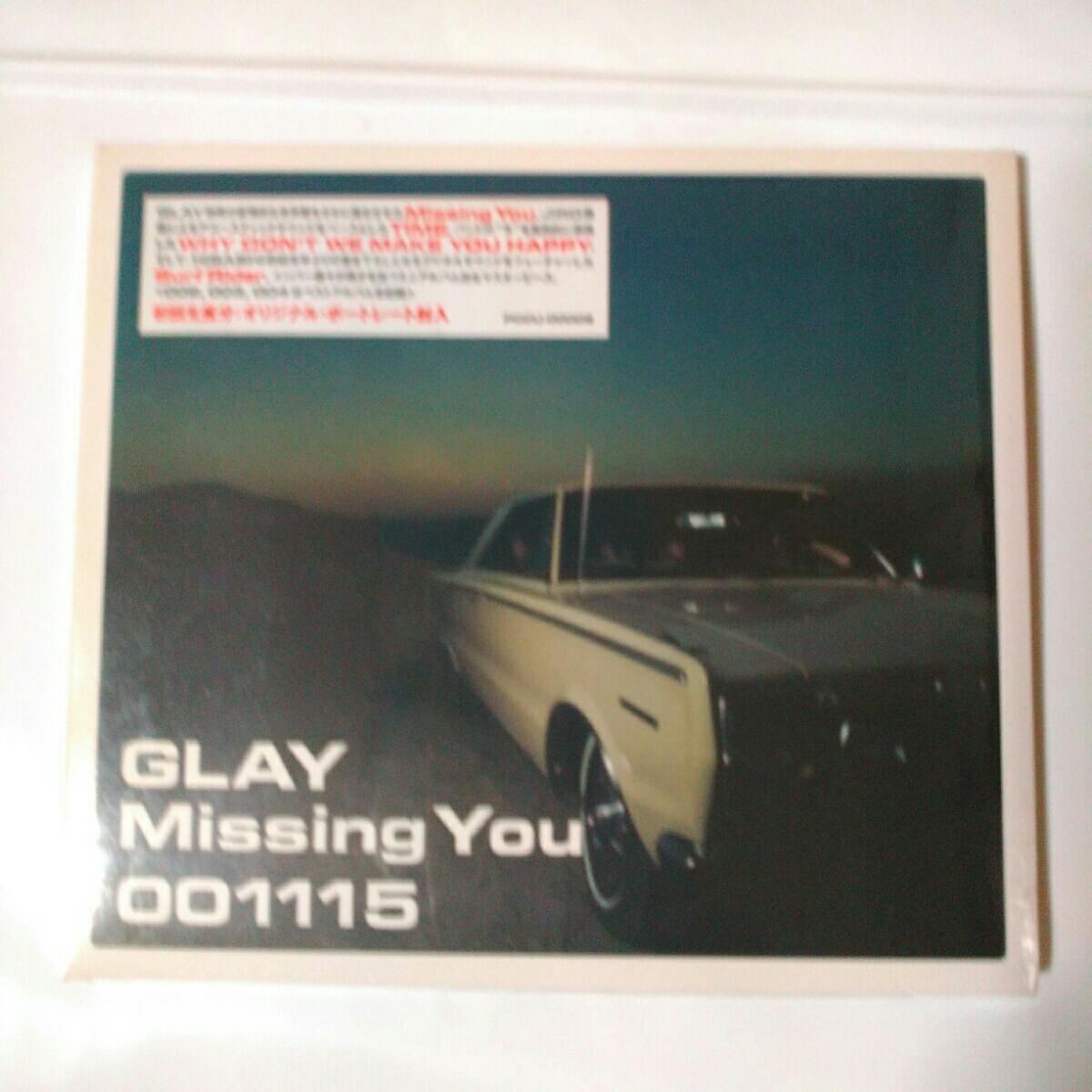 Glay missing you