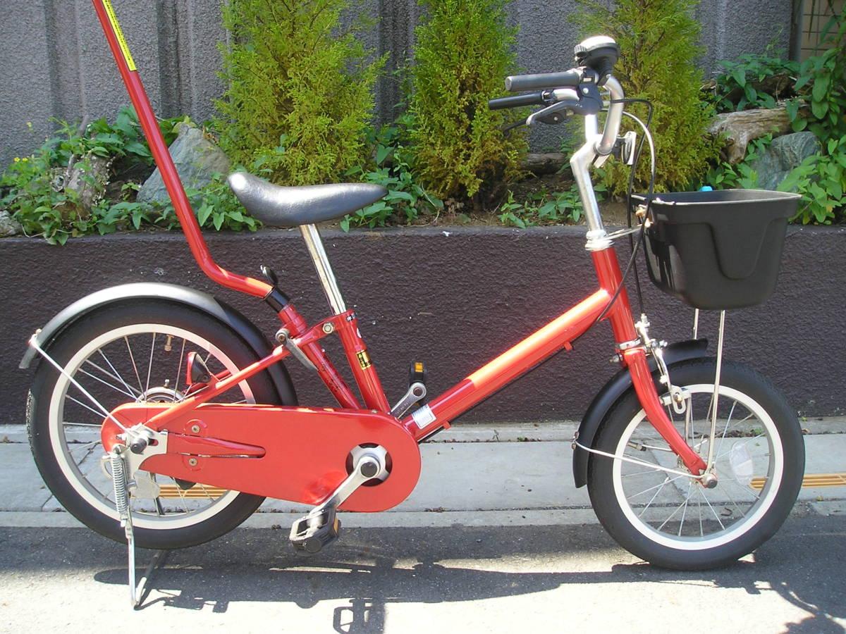 無印良品 補助押し棒付き 16型 子供用自転車
