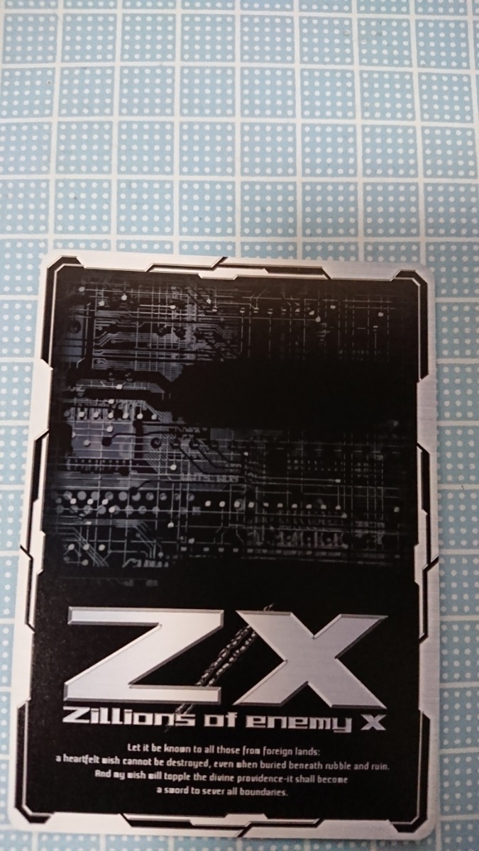 Z/X 寄り道する猫姫ウェアキャット シークレット_画像3