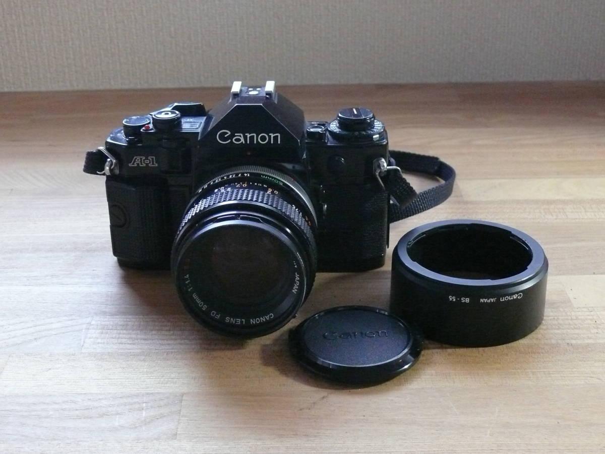 Canon A-1 一眼レフカメラ