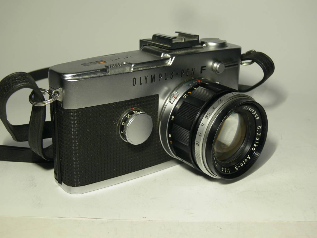 オリンパスペンFT【Gズイコー1:1.4 f=40mm付き】純正フード・革ケースキャップ付き レンズはきれい_画像2