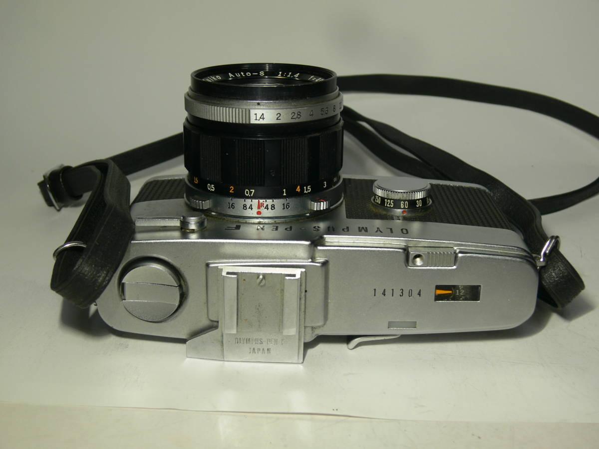 オリンパスペンFT【Gズイコー1:1.4 f=40mm付き】純正フード・革ケースキャップ付き レンズはきれい_画像3