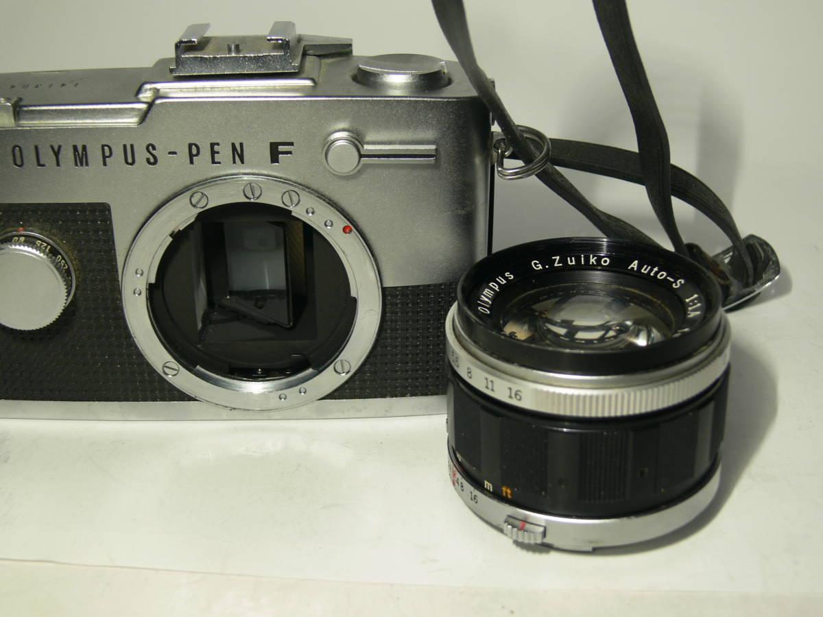 オリンパスペンFT【Gズイコー1:1.4 f=40mm付き】純正フード・革ケースキャップ付き レンズはきれい_画像8