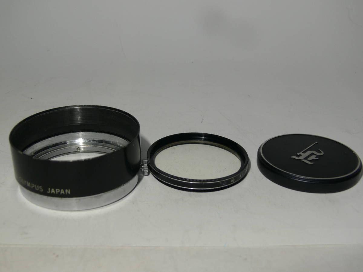 オリンパスペンFT【Gズイコー1:1.4 f=40mm付き】純正フード・革ケースキャップ付き レンズはきれい_画像10