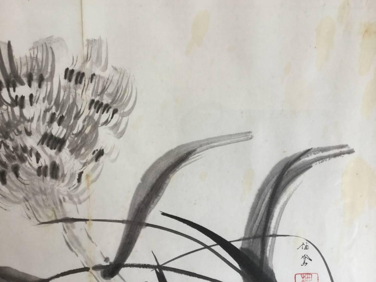 《真作》【 竹内栖凰 】 画帳外し 水墨花の図 紙本額装 (印譜在【大日本名家全書と合致】   NO 400_画像4