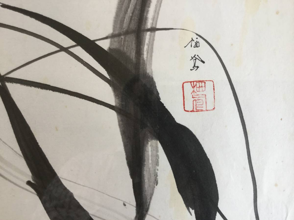《真作》【 竹内栖凰 】 画帳外し 水墨花の図 紙本額装 (印譜在【大日本名家全書と合致】   NO 400_画像6