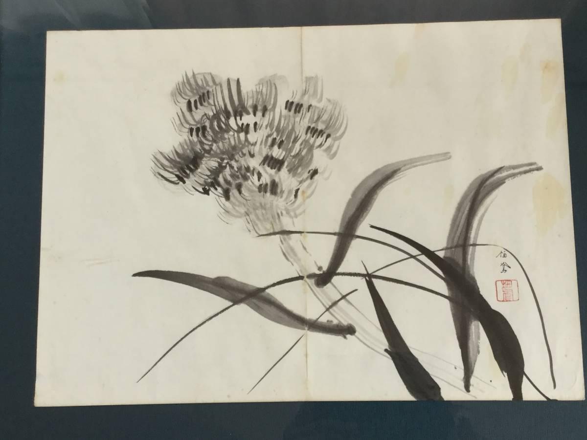 《真作》【 竹内栖凰 】 画帳外し 水墨花の図 紙本額装 (印譜在【大日本名家全書と合致】   NO 400_画像7