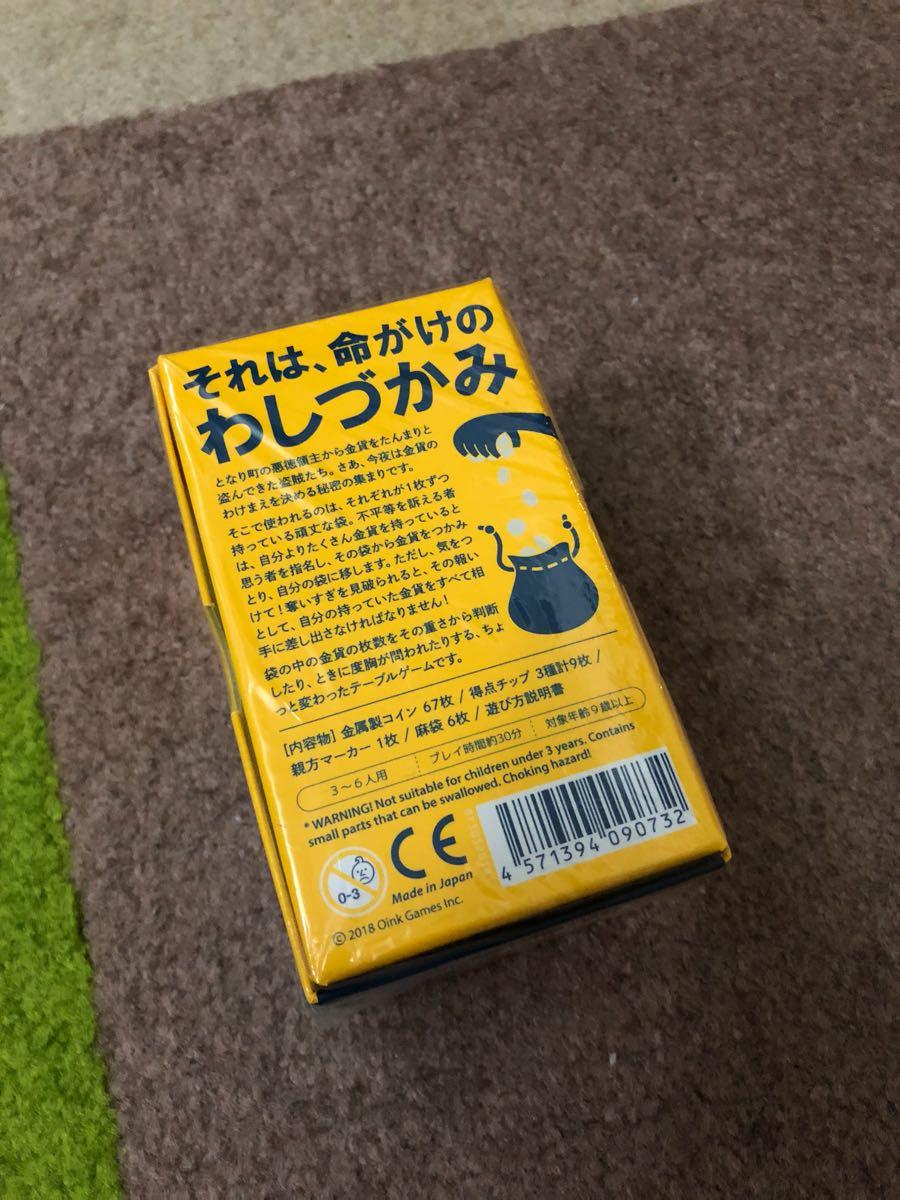 【新品】Oink Games ふくろと金貨_画像2