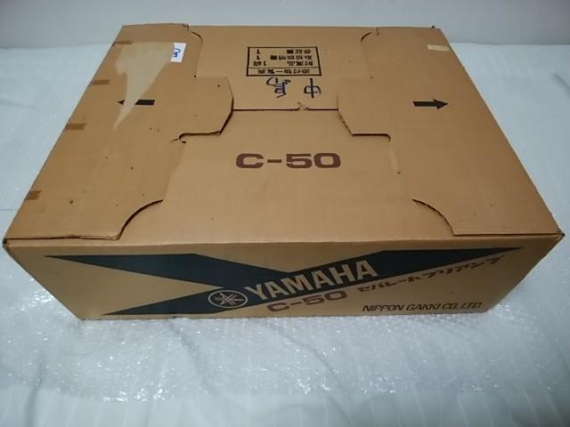 YAMAHA アンプ C-50 ジャンク扱いでおねがいします。