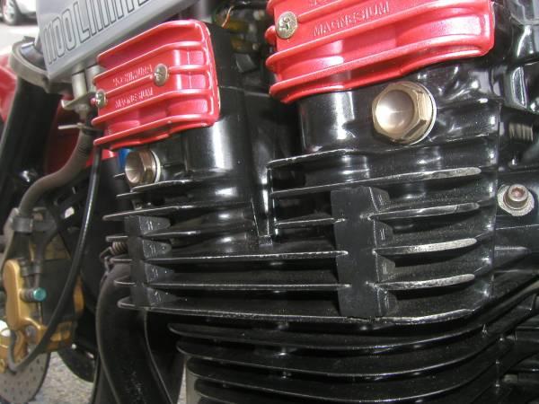 耐熱塗料 AREA  トップヒート  赤 Z400FX Z400LTD GT Z1 Z2 A4 KZ900 Z1000 FX D1 GTR _画像3