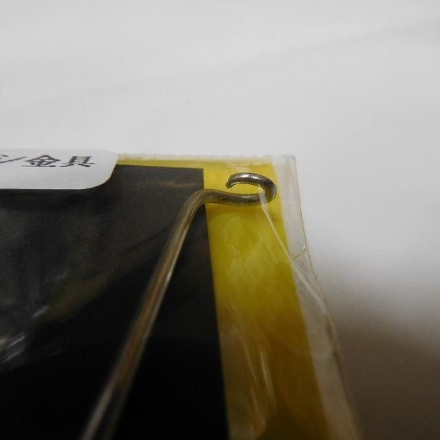 【税0円】へら 手造り用 針ハズシ リングタイプ2 全長約13cm  【新品未使用】【激安特価!!!】_画像2