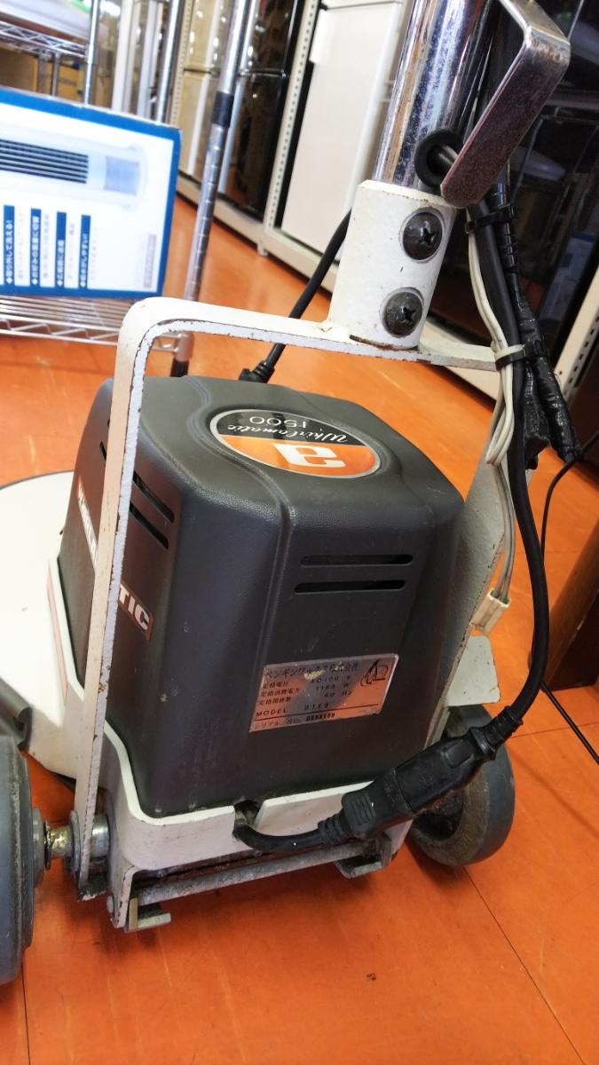 ペンギンワックス 電動ポリッシャー 1500 モデル9146 60Hz _画像5