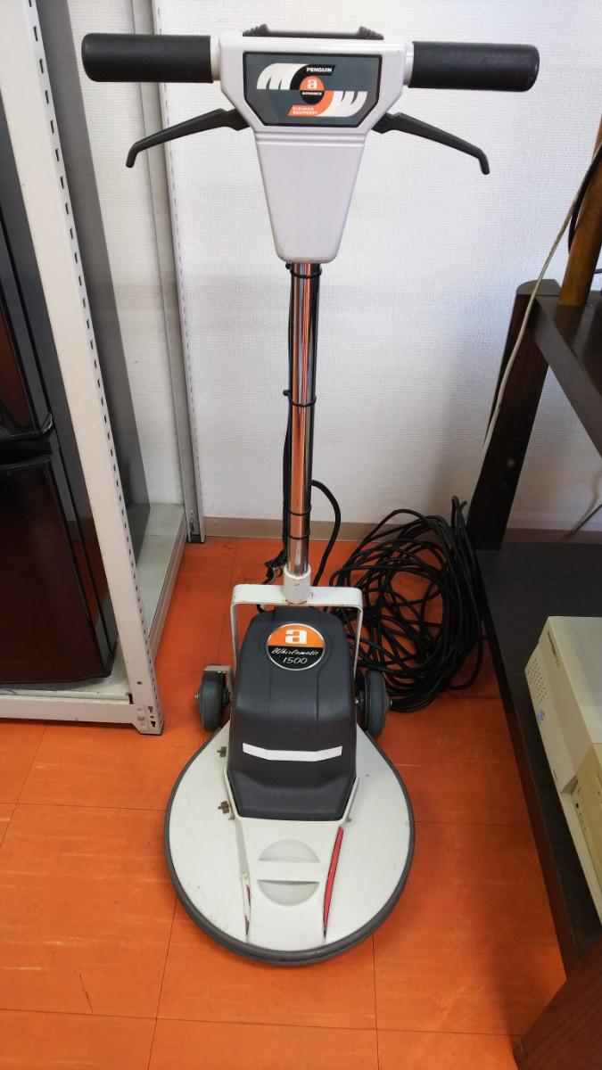 ペンギンワックス 電動ポリッシャー 1500 モデル9146 60Hz _画像1