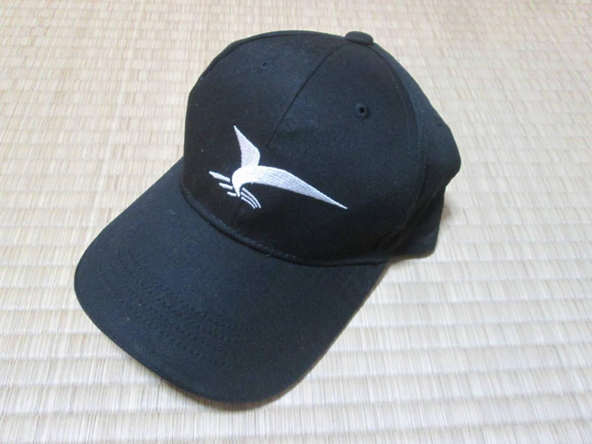 ヤンマー YANMAR 販売促進用? キャップ 野球帽 オンワード商事謹製 綿100% フリーサイズ 未使用 ブラック クボタ
