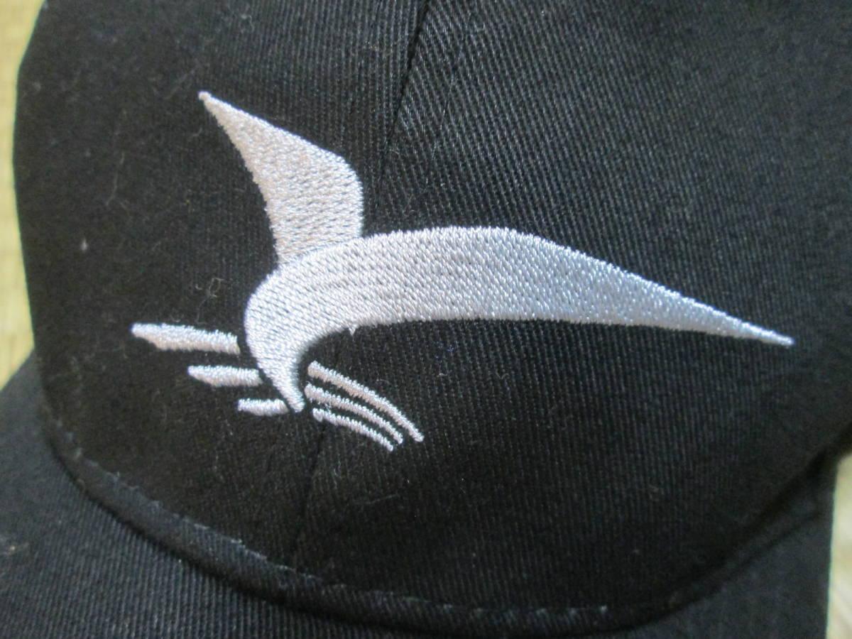 ヤンマー YANMAR 販売促進用? キャップ 野球帽 オンワード商事謹製 綿100% フリーサイズ 未使用 ブラック クボタ _画像2
