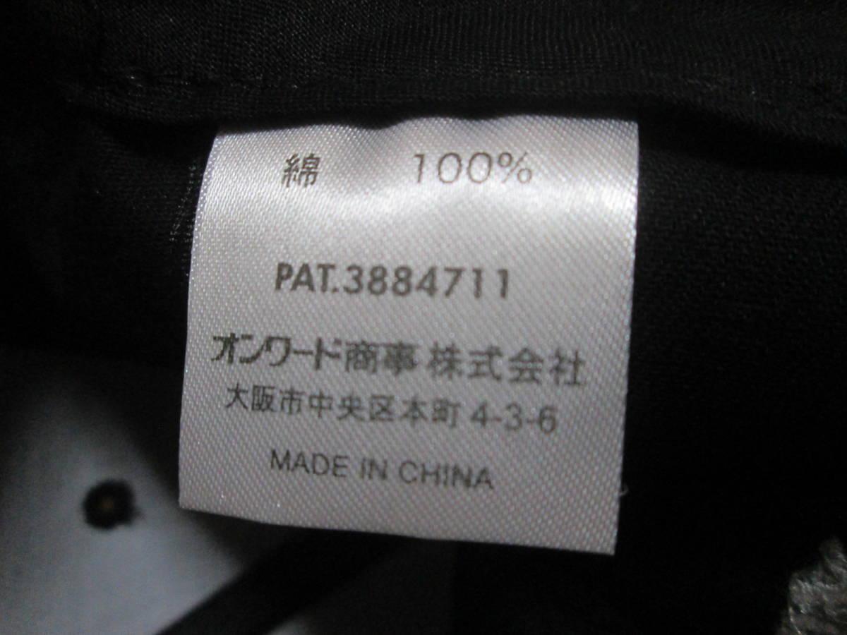 ヤンマー YANMAR 販売促進用? キャップ 野球帽 オンワード商事謹製 綿100% フリーサイズ 未使用 ブラック クボタ _画像6