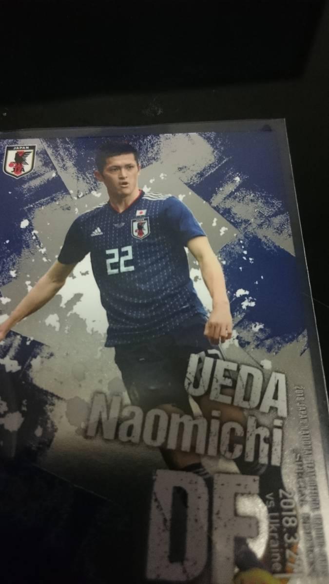 2018年日本代表 インサートカード! 植田直道
