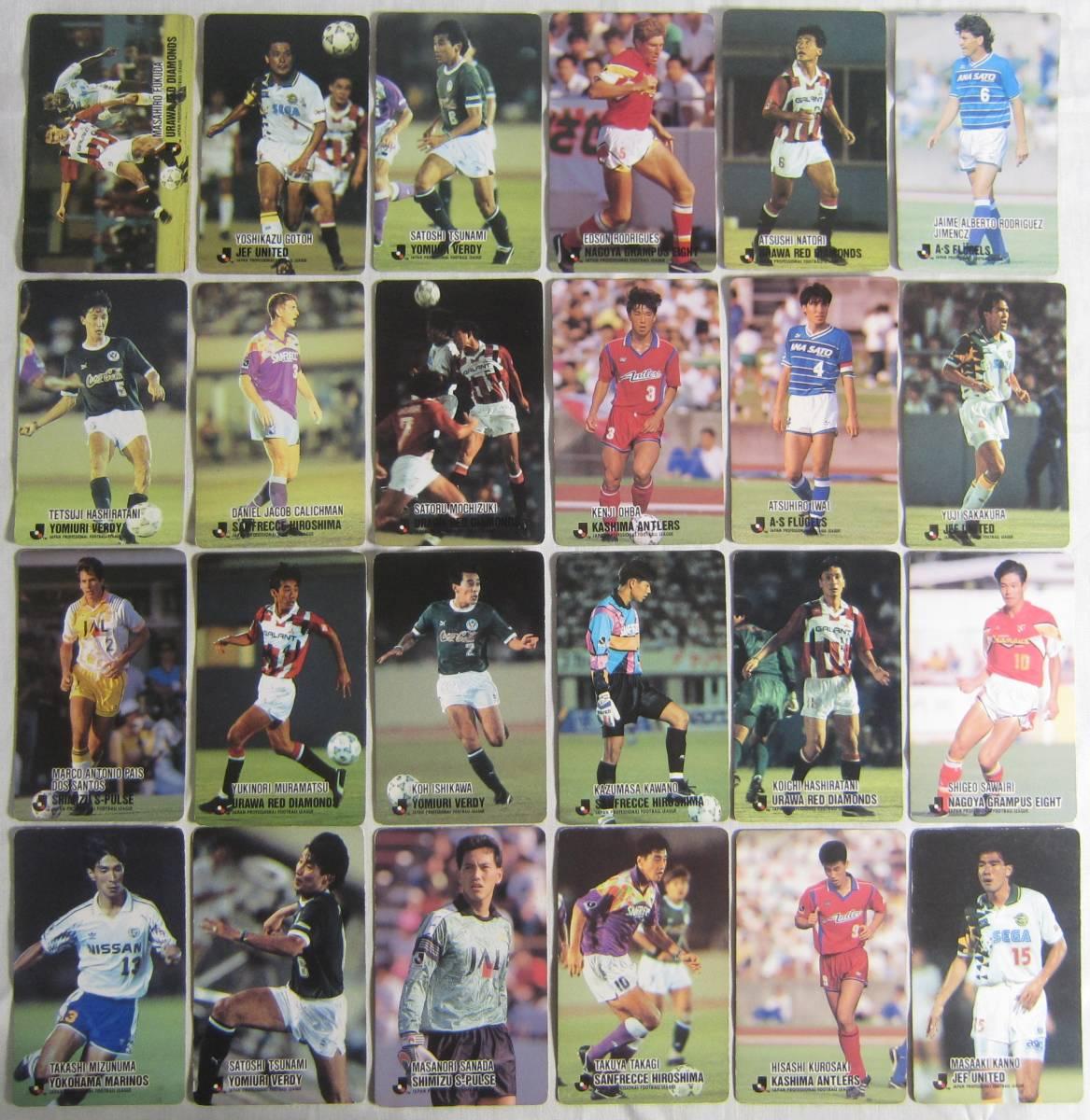 ★CALBEE カルビー Jリーグ カード 1993~1998 まとめて702枚_画像7