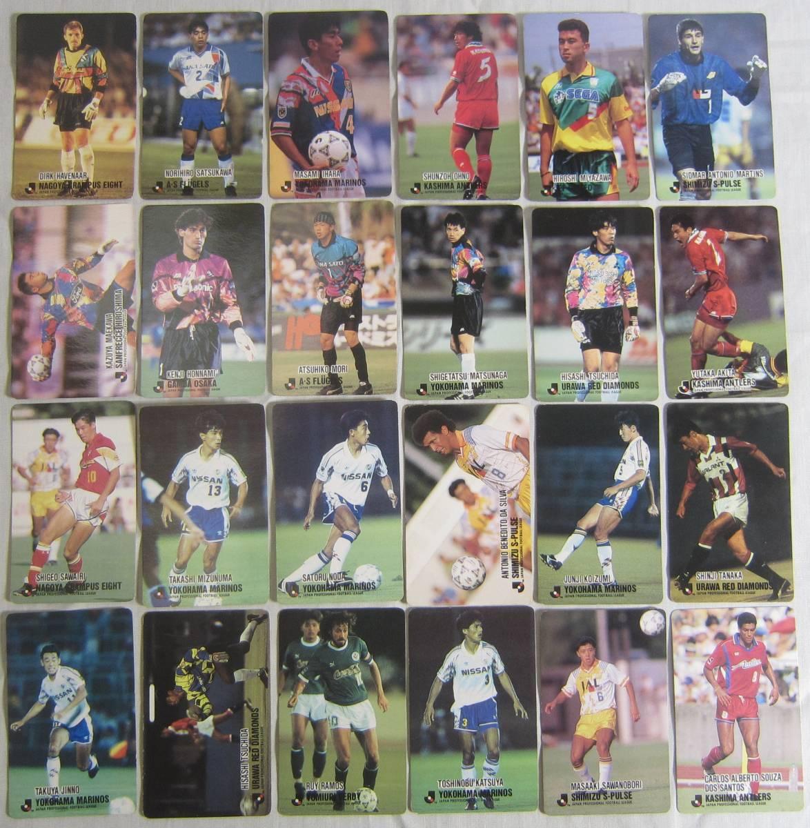 ★CALBEE カルビー Jリーグ カード 1993~1998 まとめて702枚_画像6