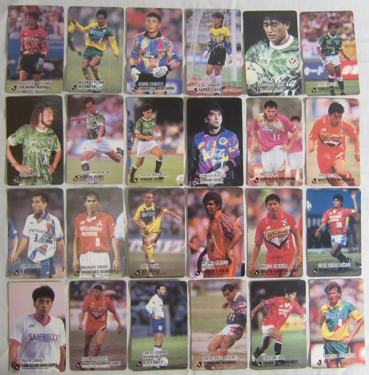 ★CALBEE カルビー Jリーグ カード 1993~1998 まとめて702枚_画像4
