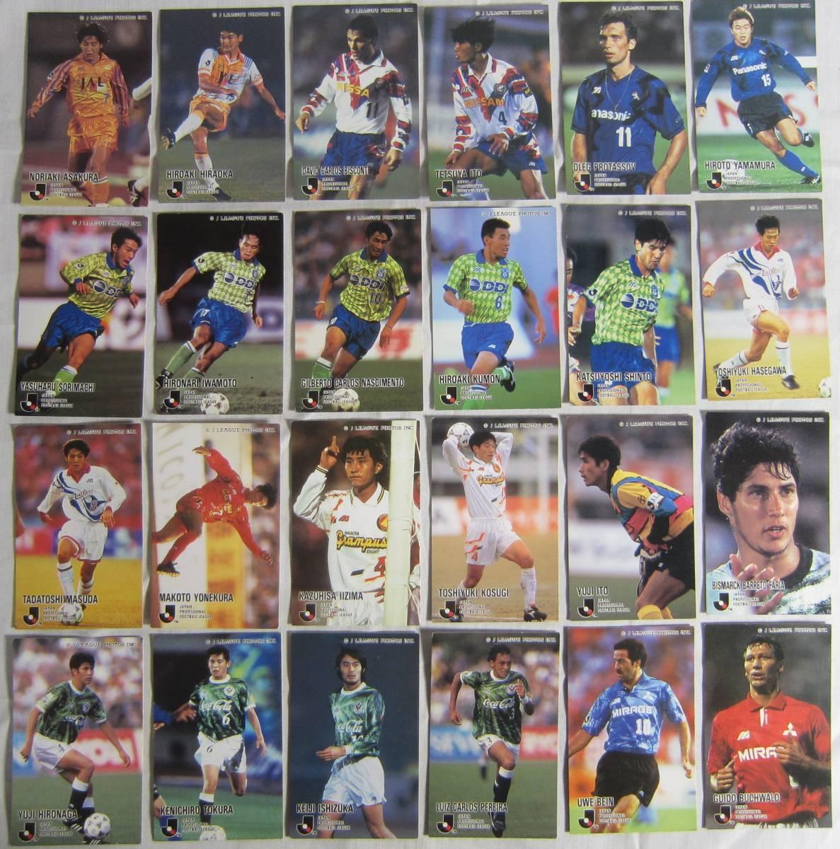 ★CALBEE カルビー Jリーグ カード 1993~1998 まとめて702枚_画像9