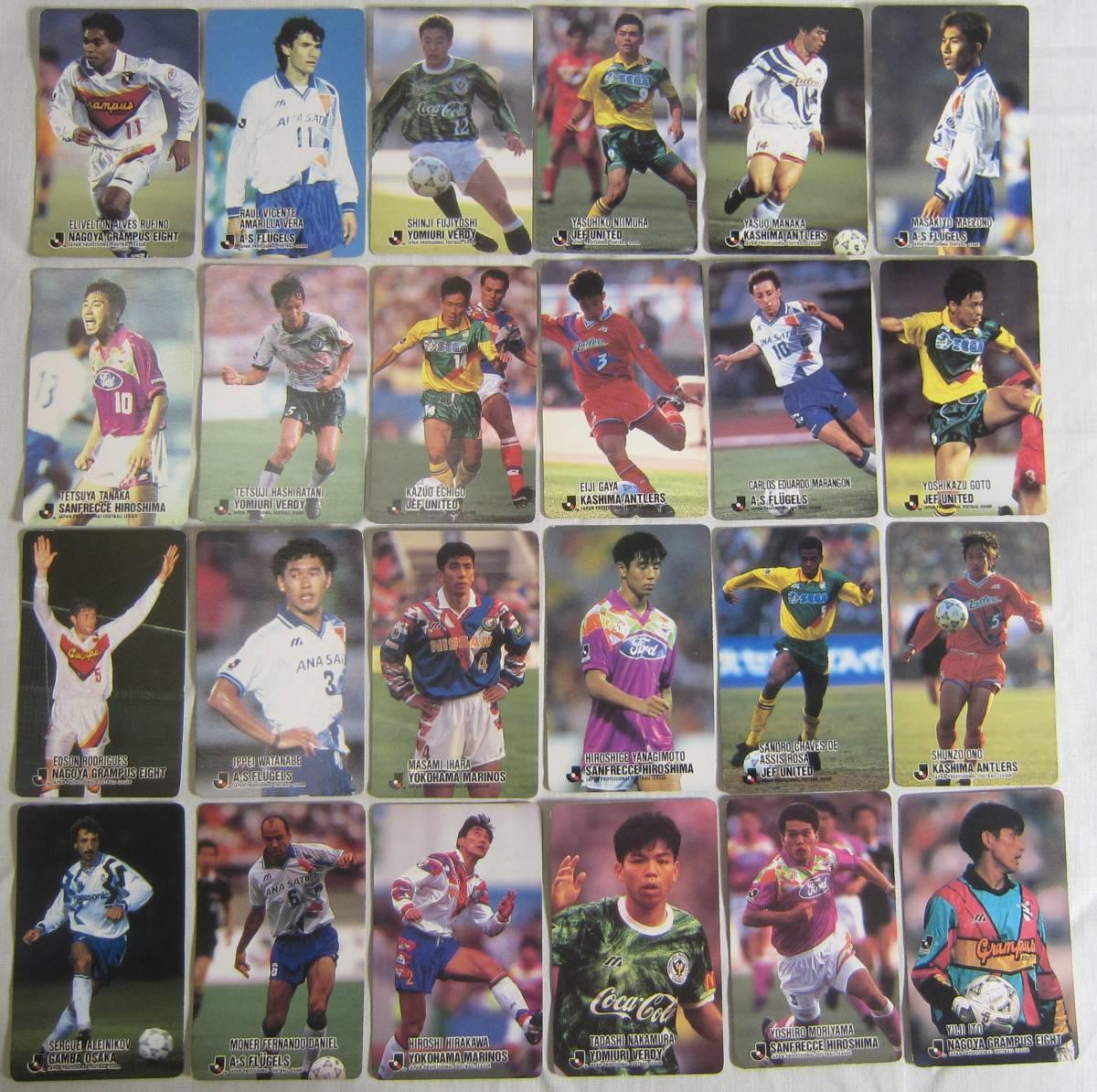 ★CALBEE カルビー Jリーグ カード 1993~1998 まとめて702枚_画像3
