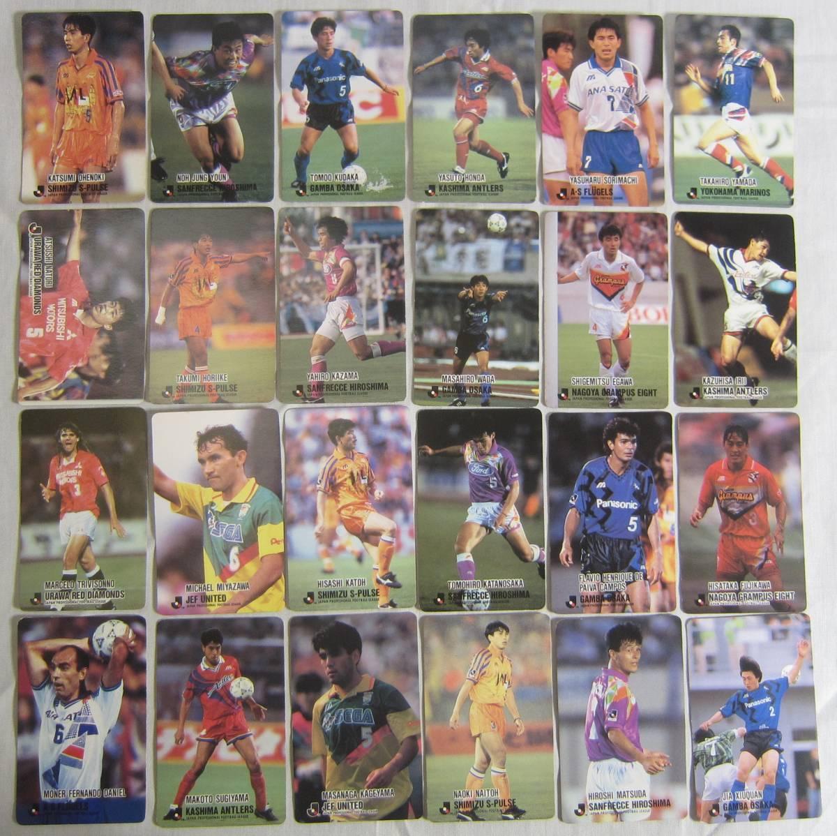★CALBEE カルビー Jリーグ カード 1993~1998 まとめて702枚_画像5