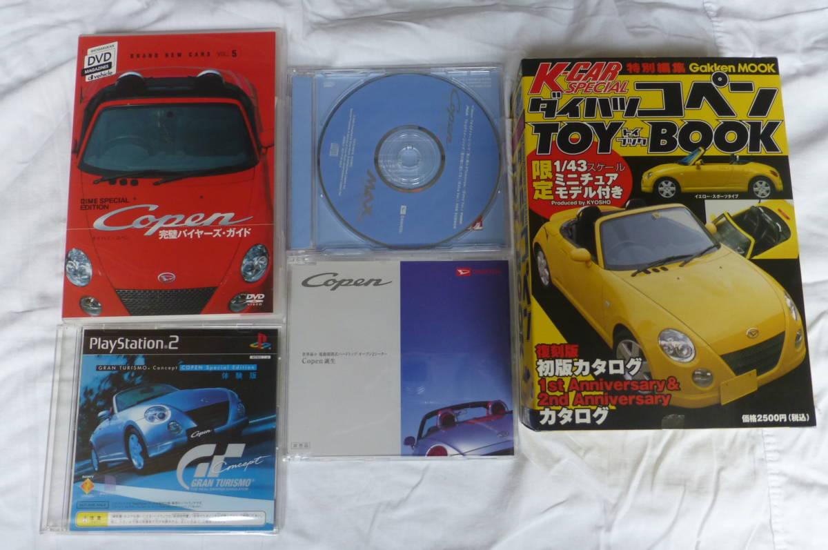 DVD&CD各種