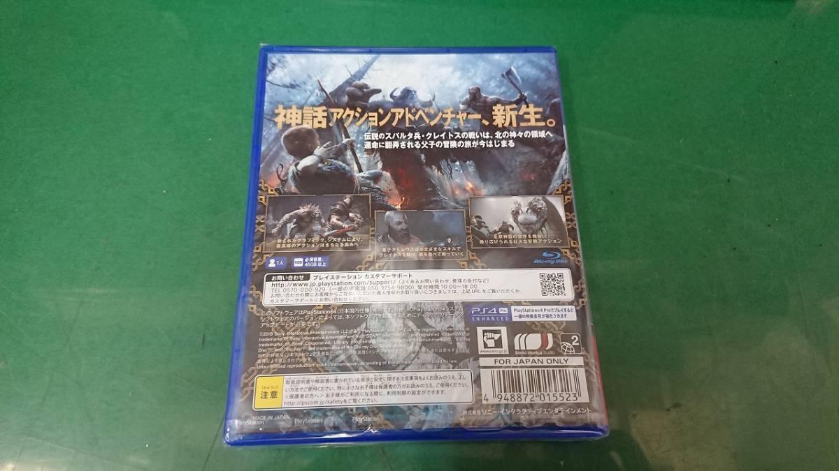 ★未開封 PS4 ソフト GOD OF WAR ゴッド・オブ・ウォー ★_画像2