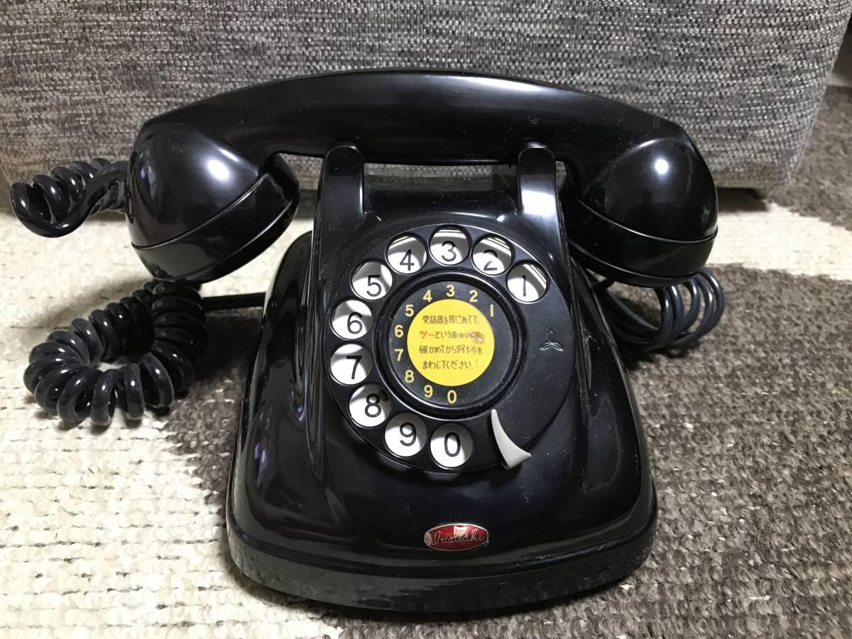 黒電話 4号A自動式電話機 手回しダイヤル式 日本電信電話公社 _画像2