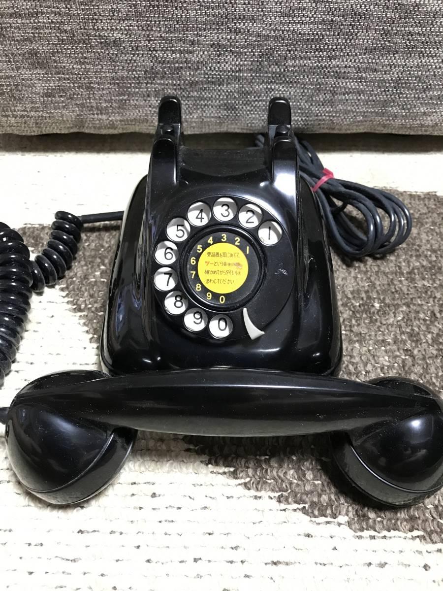 黒電話 4号A自動式電話機 手回しダイヤル式 日本電信電話公社 _画像3