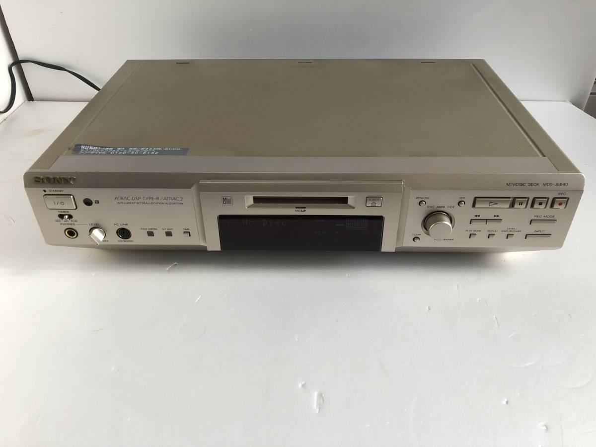 SONY ソニー MDS-JE640 通電確認のみ ジャンク