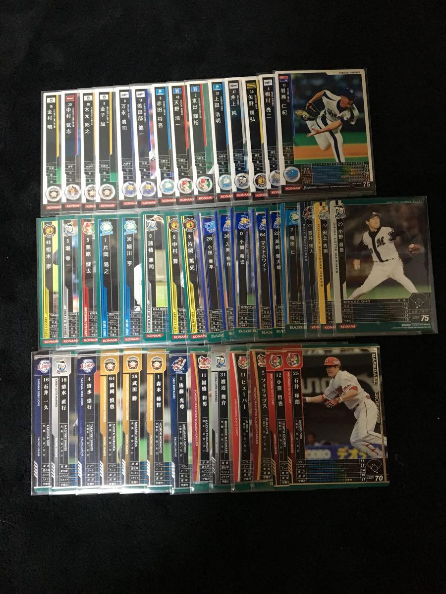 ベースボールヒーローズ 纏め売り 総数900枚以上 ロケテなど_画像2