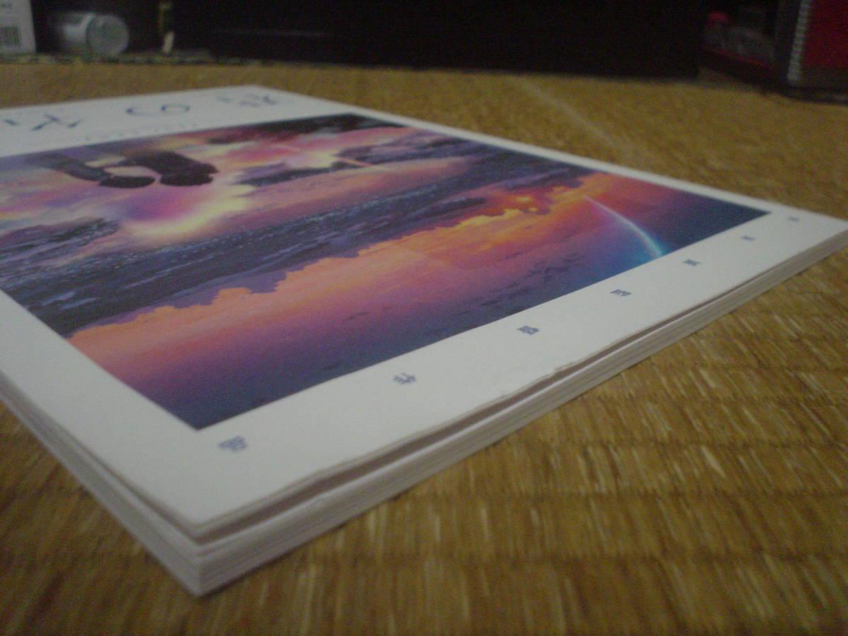 君の名は。 パンフレット2種セット 送料164円_画像10