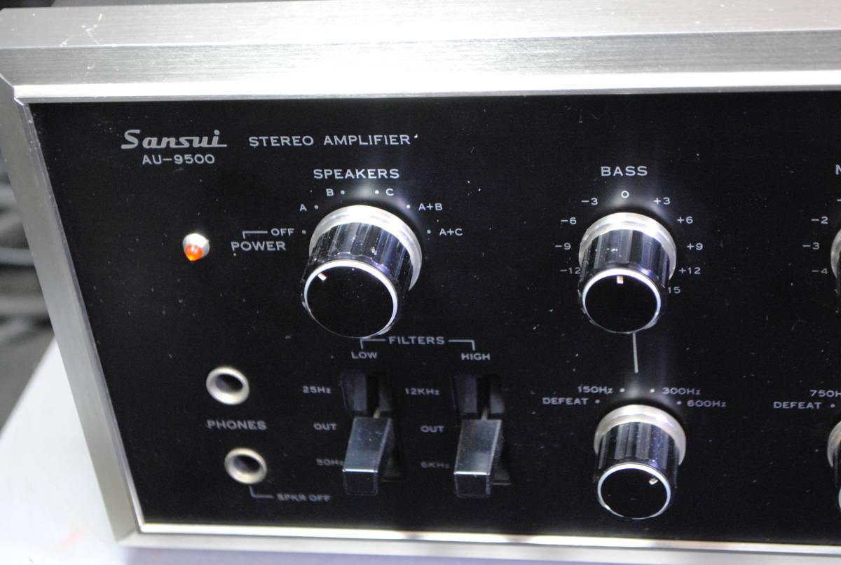 SANSUI プリメインアンプ AU-9500 完動品 85-21【3ヶ月保証 】_画像2