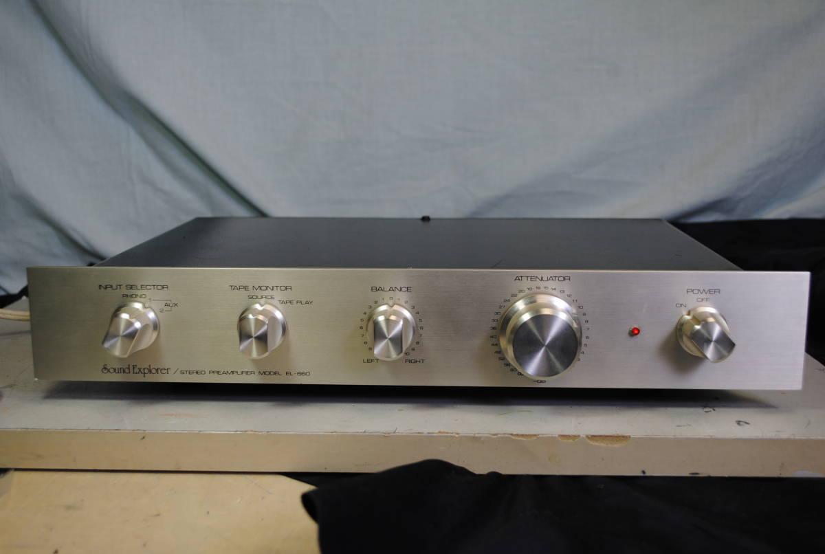 Sound Explorer 値下げ交渉  EL-660 プリアンプ 完動品【3ヶ月保証 】_画像1