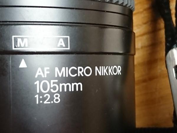 5-12D NIKON フィルムカメラ FM2 +レンズ AF MICRO NIKKOR 105mm 1:2.8 _画像6