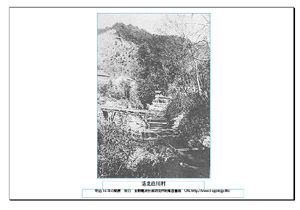 即落,明治復刻絵ハガキ,京都,洛北白川村、1枚組,明治36年の風景_画像1