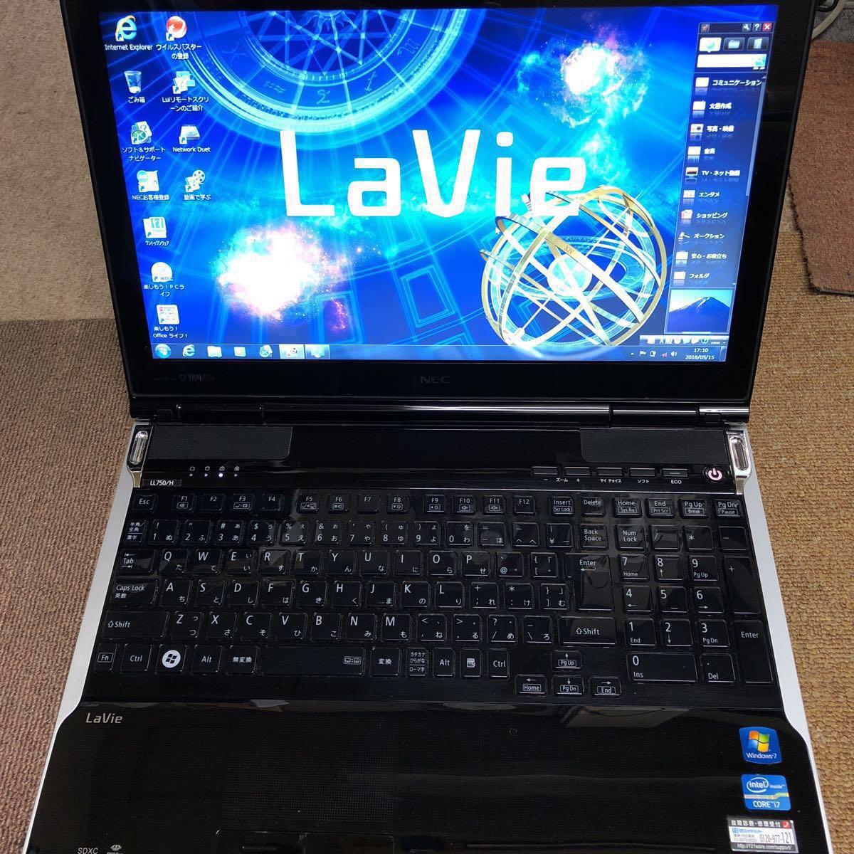 NEC LaVie LL750/H 中古美品 win7 corei7-3610QM 1TB メモリ8GB Blu-rayモデル リカバリ済み